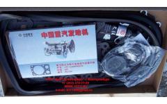Комплект прокладок на двигатель (сальники КВ, резинки, герметик) H3