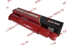 Амортизатор первой оси 6х4, 8х4 H/SH (199114680004/014) КАЧЕСТВО фото Екатеринбург