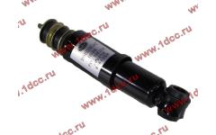 Амортизатор кабины передний F для самосвалов фото Екатеринбург