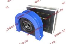 Подшипник подвесной карданный D=70x20x220мм H2/H3 CREATEK фото Екатеринбург
