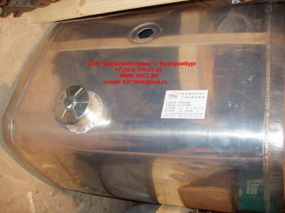 Бак топливный 350литров H2/H3 HOWO (ХОВО)