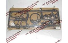 Комплект прокладок на двигатель Yuchai YC6108/YC6B125 фото Екатеринбург