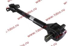 Штанга реактивная изогнутая L-630/685/785 SH F3000 ROSTAR фото Екатеринбург
